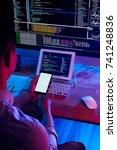 developer uploading new mobile... | Shutterstock . vector #741248836