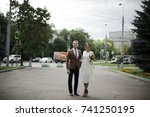 young lovers  couple groom and...   Shutterstock . vector #741250195
