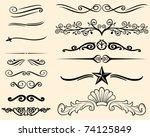 vector set of decorative... | Shutterstock .eps vector #74125849