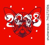 funny dog. symbol of the 2018... | Shutterstock .eps vector #741272506