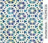 native batik watercolor... | Shutterstock . vector #741296116
