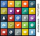 set of flat icons for mobile... | Shutterstock .eps vector #741371845