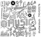 collage with musical... | Shutterstock .eps vector #741410176