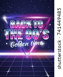 the poster in vintage style on... | Shutterstock .eps vector #741449485