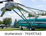 monino  moscow region  russia   ... | Shutterstock . vector #741457162