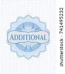 light blue passport style