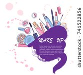 sketch of cosmetics products ... | Shutterstock .eps vector #741522856