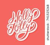 holly jolly. vector lettering. | Shutterstock .eps vector #741525268