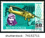 mongolia   circa 1978  stamp... | Shutterstock . vector #74152711