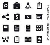 16 vector icon set   search... | Shutterstock .eps vector #741538918