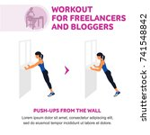 workout for freelancers and... | Shutterstock .eps vector #741548842