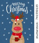 christmas greeting card with... | Shutterstock .eps vector #741550135