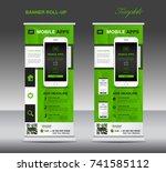 mobile apps roll up banner... | Shutterstock .eps vector #741585112