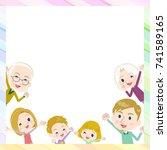 family three generations... | Shutterstock .eps vector #741589165