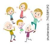 family three generations... | Shutterstock .eps vector #741589192