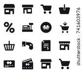 16 vector icon set   shop  cart ... | Shutterstock .eps vector #741603976