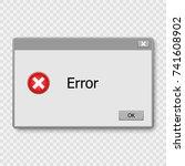 warning. illustration on white... | Shutterstock .eps vector #741608902