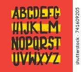 vector alphabet. custom letters.... | Shutterstock .eps vector #741609205