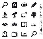 16 vector icon set   magnifier  ...   Shutterstock .eps vector #741610312