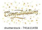congratulations. abstract... | Shutterstock .eps vector #741611458