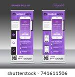 mobile apps roll up banner... | Shutterstock .eps vector #741611506