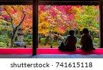 tourists enjoy autumn colorful...   Shutterstock . vector #741615118