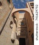 Small photo of Castello quarter aka Casteddu e susu (meaning Upper Castle in Sard) old medieval town city centre in Cagliari, Italy