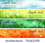 four season banners | Shutterstock .eps vector #74163190