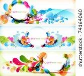 eps10 vector set of... | Shutterstock .eps vector #74164060
