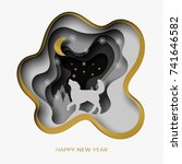 happy new year 3d abstract... | Shutterstock .eps vector #741646582