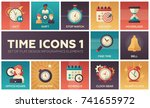 time icons   modern set of flat ... | Shutterstock .eps vector #741655972