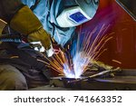 welder  craftsman  erecting... | Shutterstock . vector #741663352