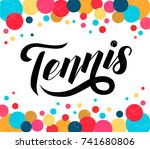 tennis lettering text with... | Shutterstock .eps vector #741680806