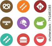 origami corner style icon set   ... | Shutterstock .eps vector #741681085