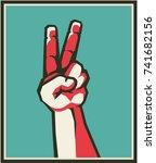 vector illustration of a human... | Shutterstock .eps vector #741682156