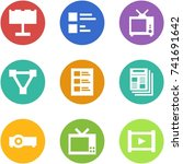 origami corner style icon set   ... | Shutterstock .eps vector #741691642