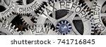 macro photo of tooth wheel... | Shutterstock . vector #741716845