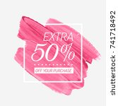 extra sale 50  off sign over