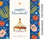 happy hanukkah holiday card or... | Shutterstock . vector #741734332
