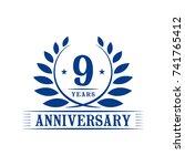 9 years anniversary logo...   Shutterstock .eps vector #741765412