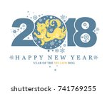 year of the yellow dog 2018.... | Shutterstock .eps vector #741769255