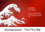 Japanese Wave Concept Vector...