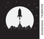 takeoff of rocket on moon... | Shutterstock .eps vector #741804196