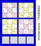 symmetrical sudoku vector set.... | Shutterstock .eps vector #74180860