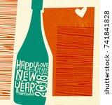 happy new year 2018 design....   Shutterstock .eps vector #741841828