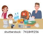 objects useful in emergency...   Shutterstock .eps vector #741849256