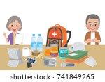 objects useful in emergency... | Shutterstock .eps vector #741849265