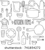 kitchen items hand drawn outline | Shutterstock .eps vector #741854272