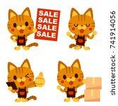 vector set of cute cat... | Shutterstock .eps vector #741914056