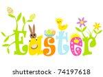 easter. vector illustration | Shutterstock .eps vector #74197618